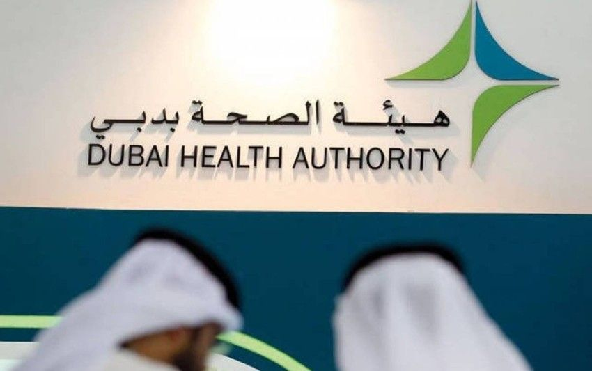 صحة دبي تلزم المنشآت الصحية الخاصة باستقبال ورعاية مصابي كورونا Dubai Author Health