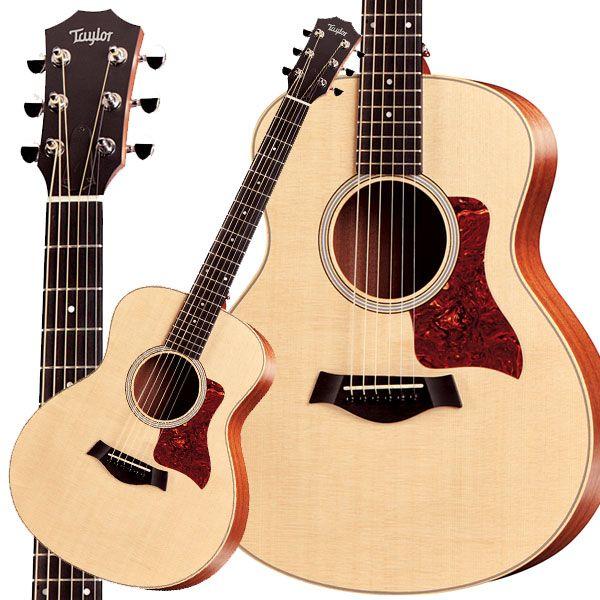 Pin Op Guitars