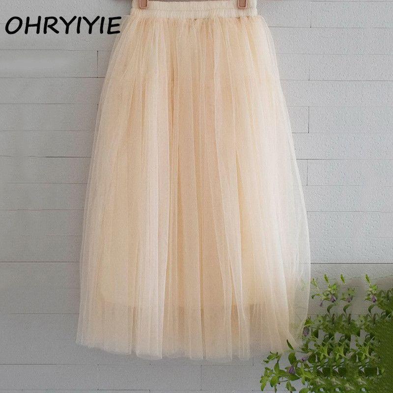 a91dca449a OHRYIYIE Tulle 2017 Summer Fashion High Waist Long Elastic Waist Skirt  Fluffy Tutu Skirt