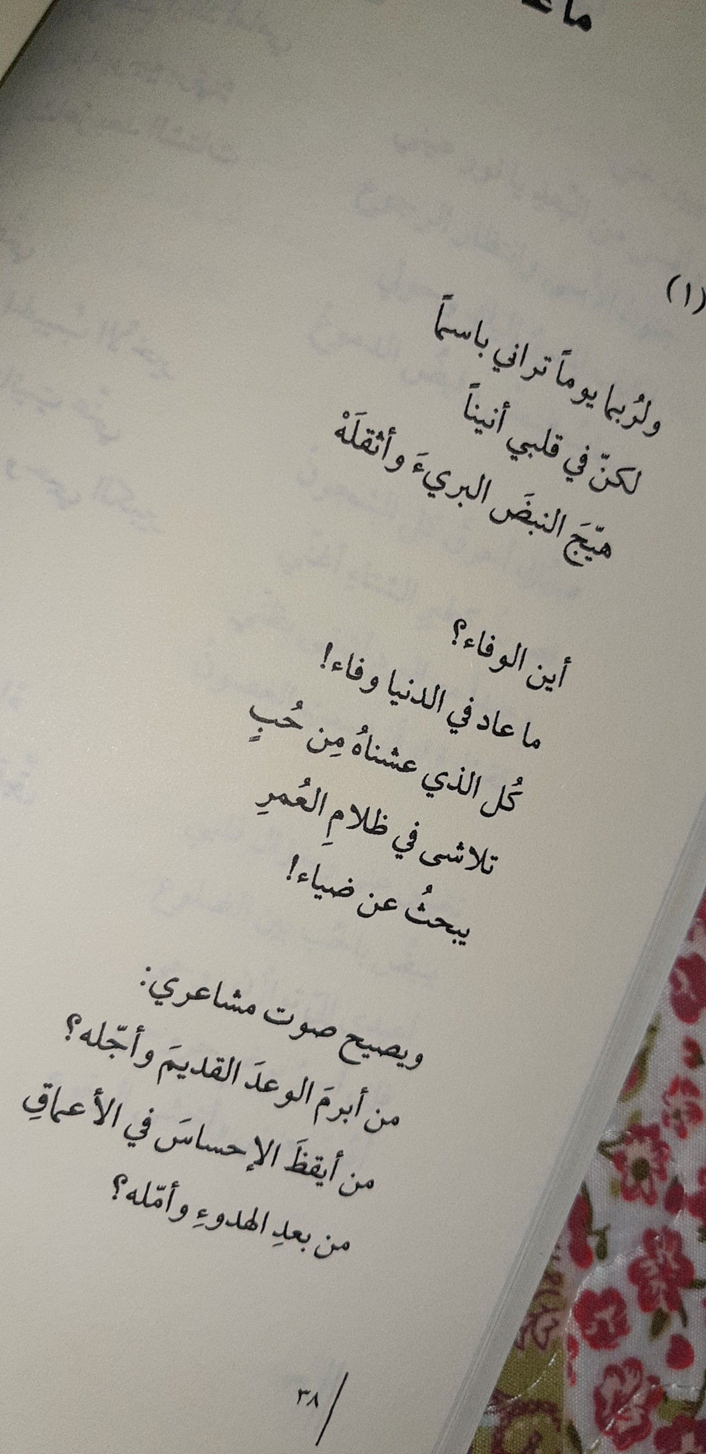 د ماجد عبدالله كتاب كل شيء يتغير Art Drawings Quotes Art