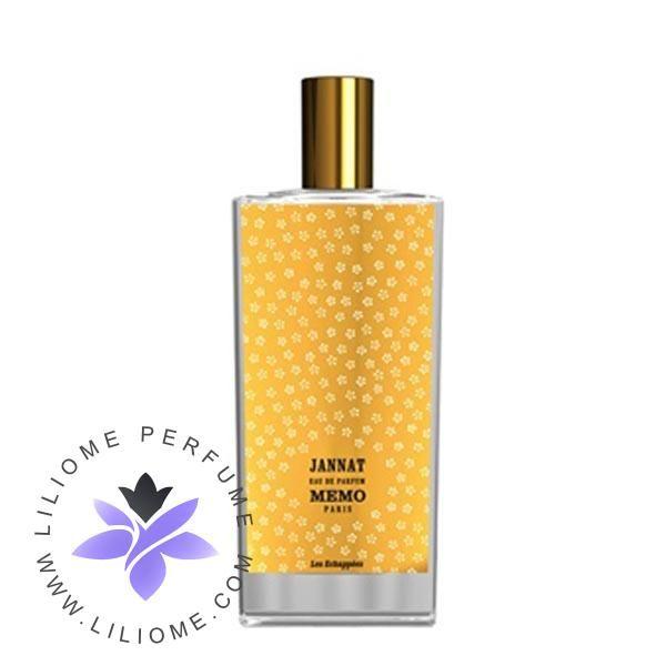 4cde6e9a2 عطر ادکلن ممو جانت-Memo Jannat   perfumes   Pinterest   Perfume