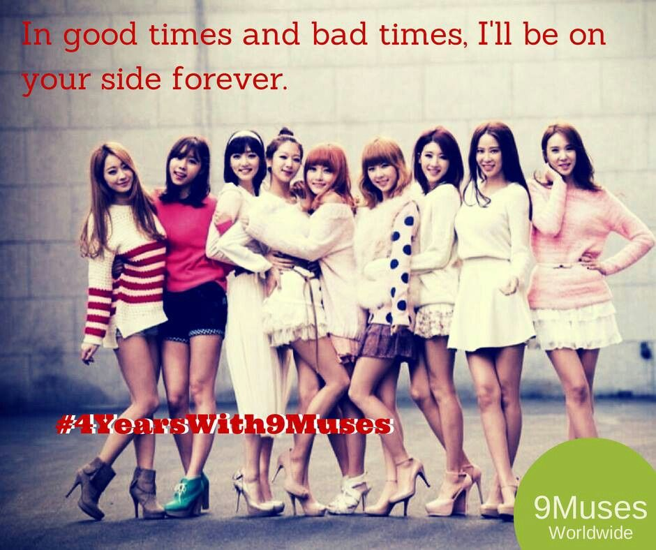 Nine Muses #4YearsWith9Muses