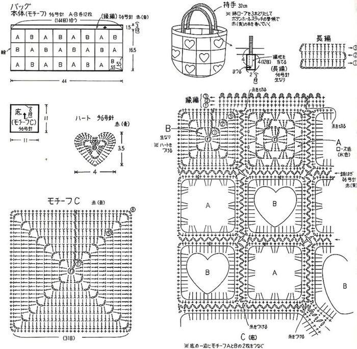 0_2a75d_7712b603_orig (700x684, 167Kb) | bolsos crochet | Pinterest ...