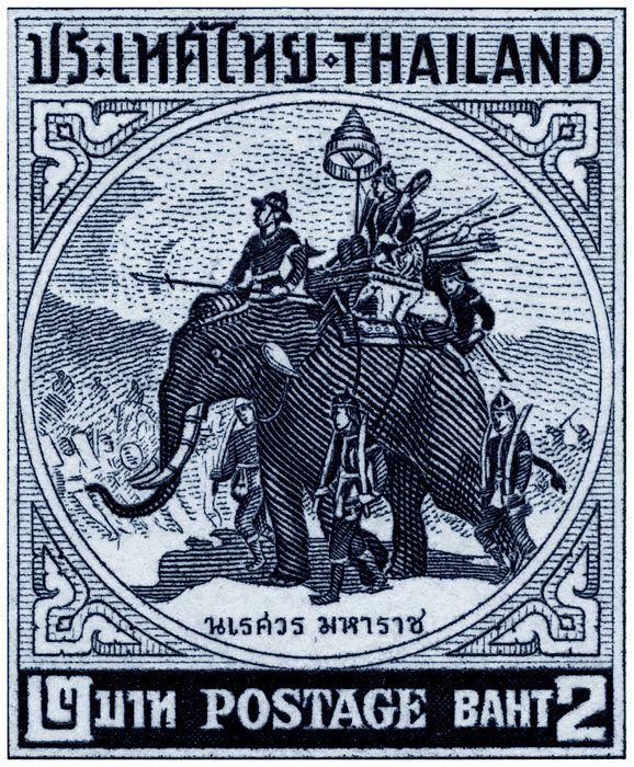 1955 Thailand War Elephant Stamp