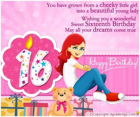 Dgreetings Send this card and wish a rocking Birthday to your – Happy Sweet 16 Birthday Cards