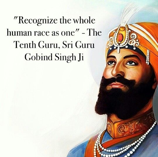 guru gobind singh ji guru gobind singh guru gurbani quotes