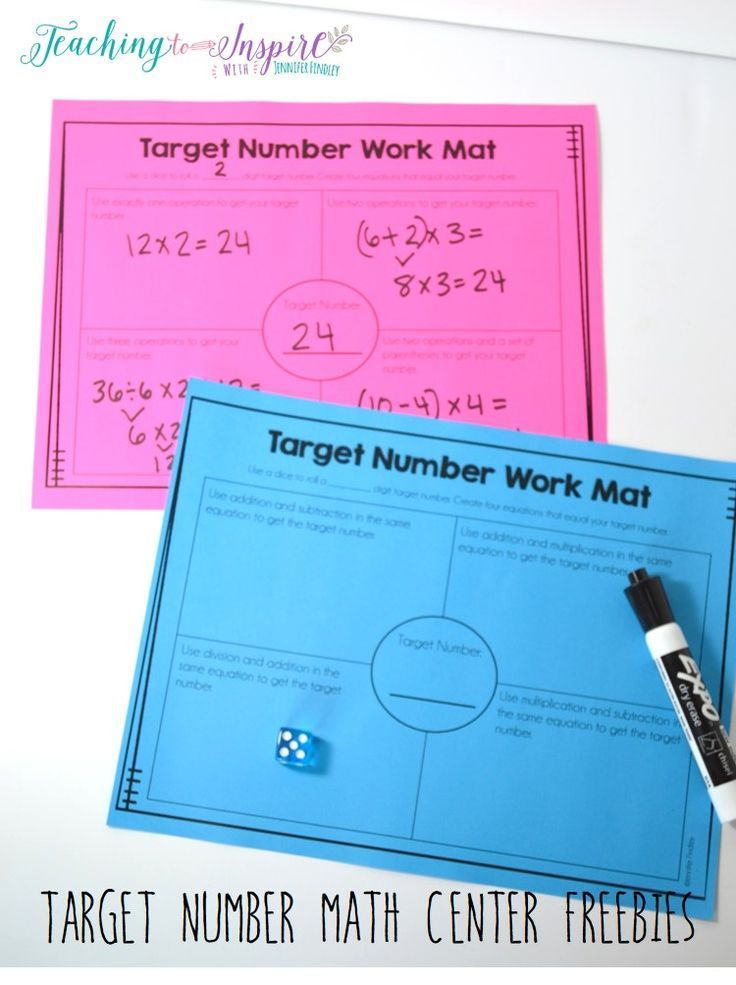 Higher Level Math Centers for Upper Elementary Students {Including ...