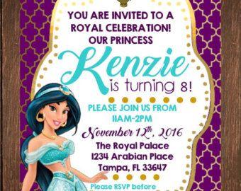 Princess Jasmine Invitation Princess Jasmine Party Princess
