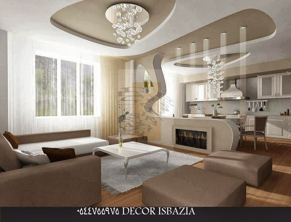 Top 10 Catalog Of Modern False Ceiling Designs For Living Room Design Ideas Part 3