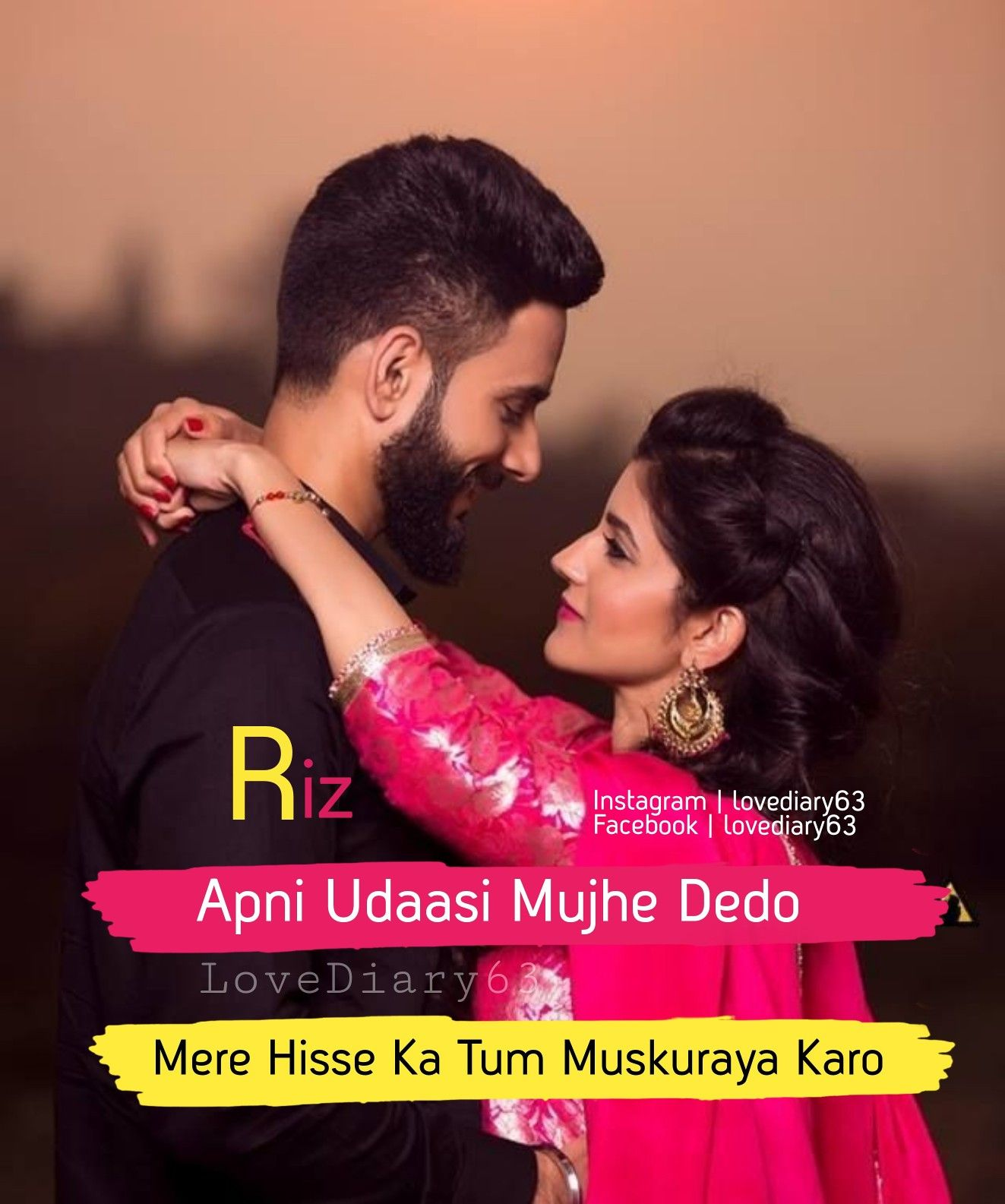 Beautiful Lines Urdu Hindi Love Quotes Pinterest Love Quotes