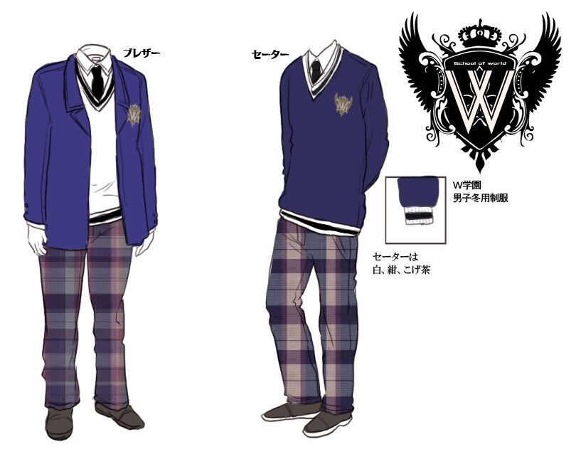 Gakuen Male School Uniform Outfits School Uniform Anime Japan