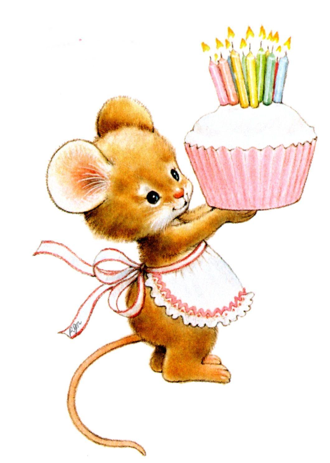 Открытка с днем рождения мышь, открытки