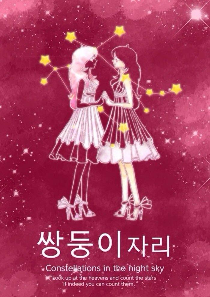 Wonder Girl Astrology Website