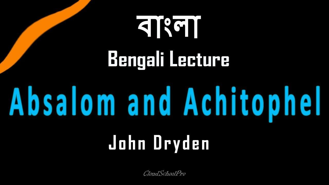 Absalom And Achitophel By John Dryden Bengali Lecture Ode To Autumn Keat Summary