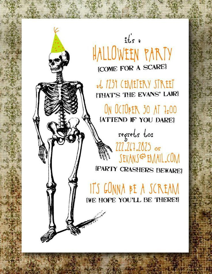 free printable halloween invitations for adults - Creative Halloween Party Invitations