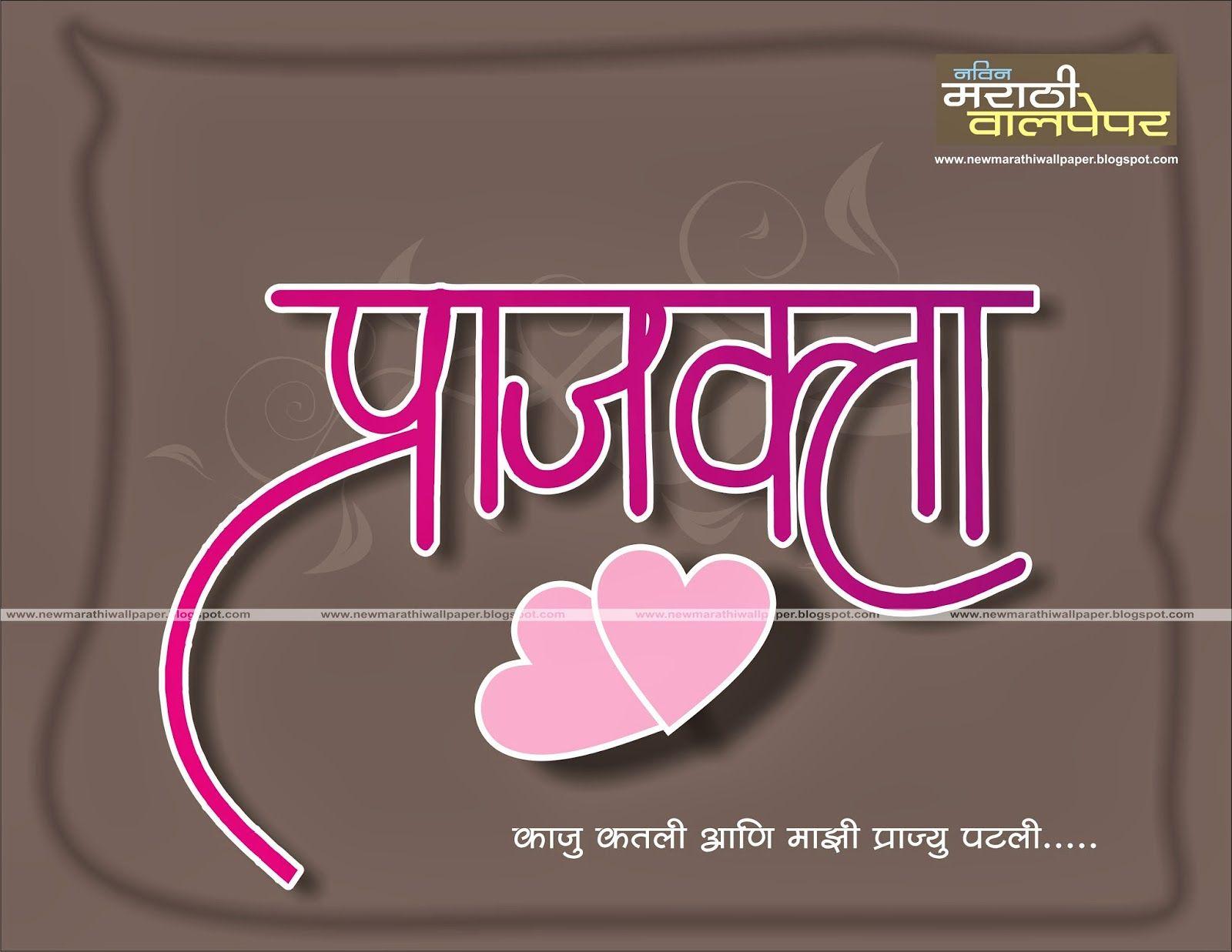 supriya name wallpapers wallpaperpulse