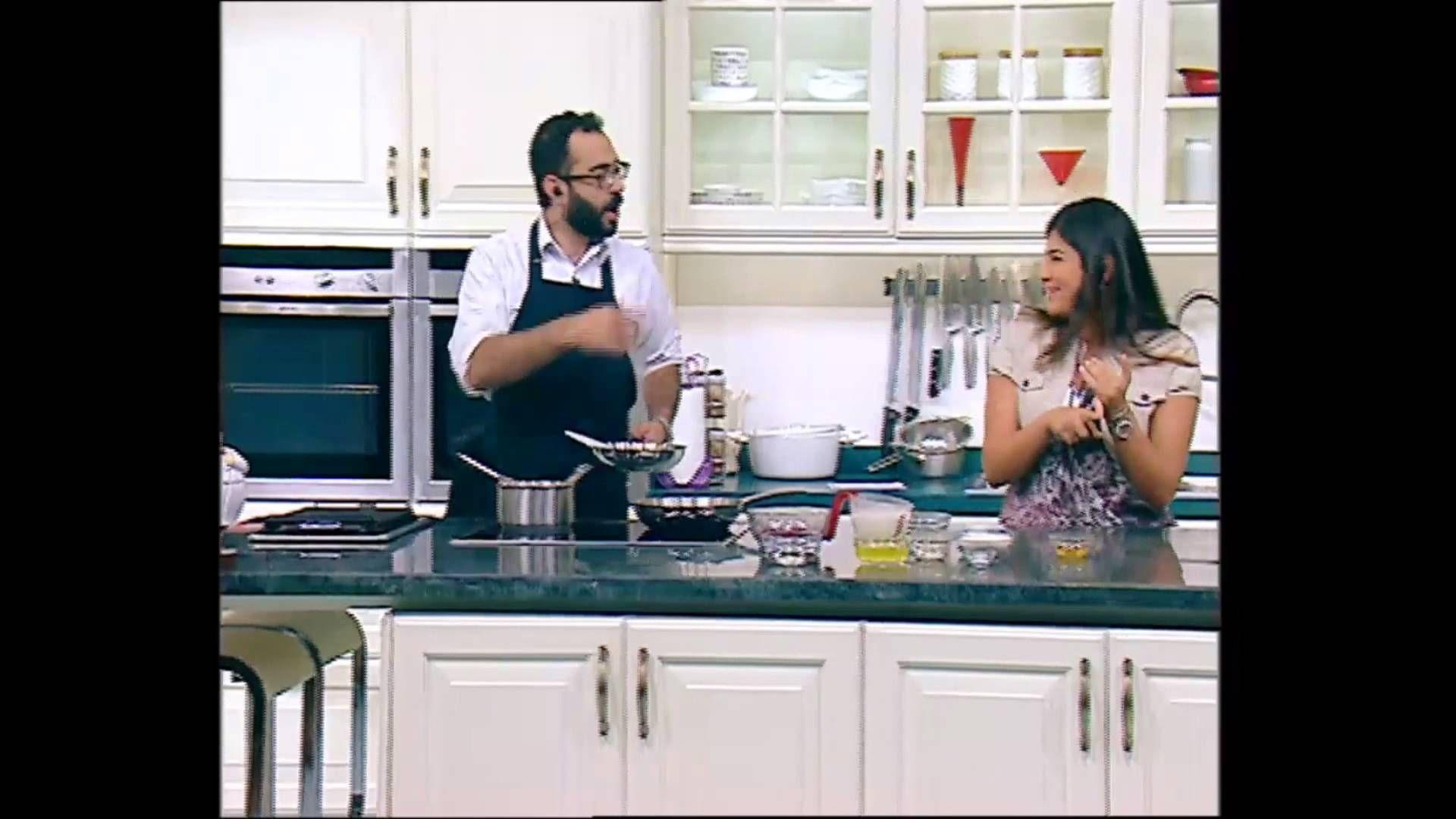 دجاج مشوى مع لسان العصفور صوص بشاميل نوجا ايس كريم بالفستق مطبخ 101 Chicken