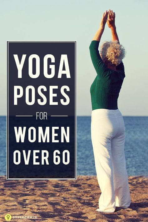 10 Effective Yoga Poses For Women Over 60 #exerciseover60