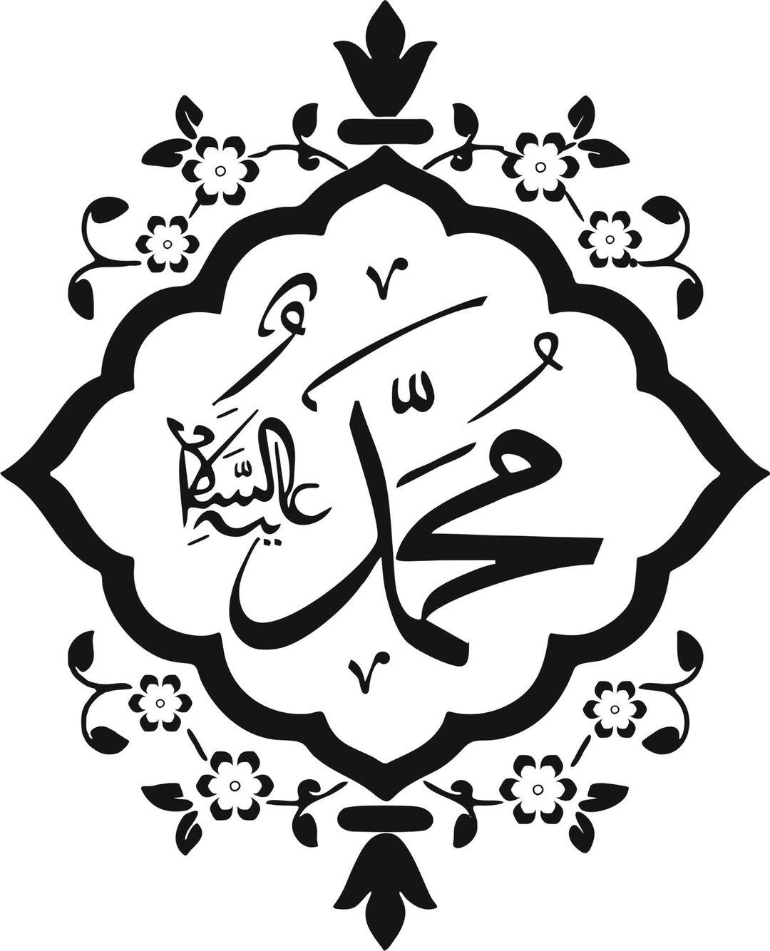 Najwa Hallak Adli Kullanicinin Tezhip Panosundaki Pin Islami Sanat Tezhip Islam Hat Sanati