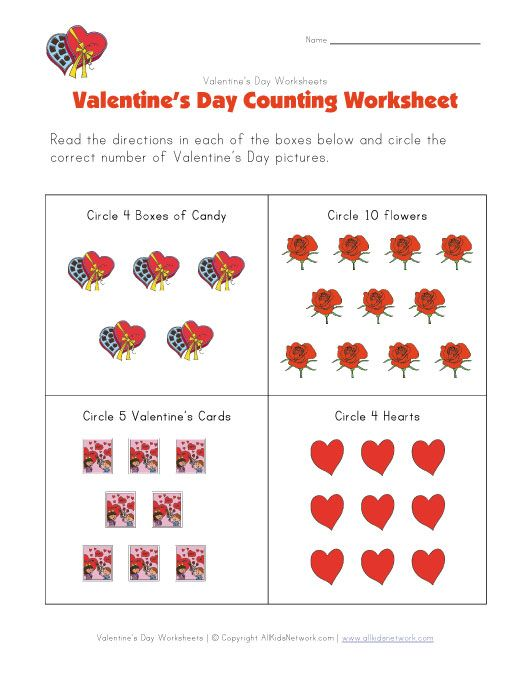 free printable valentine 39 s day worksheets view and print your valentine 39 s day counting. Black Bedroom Furniture Sets. Home Design Ideas