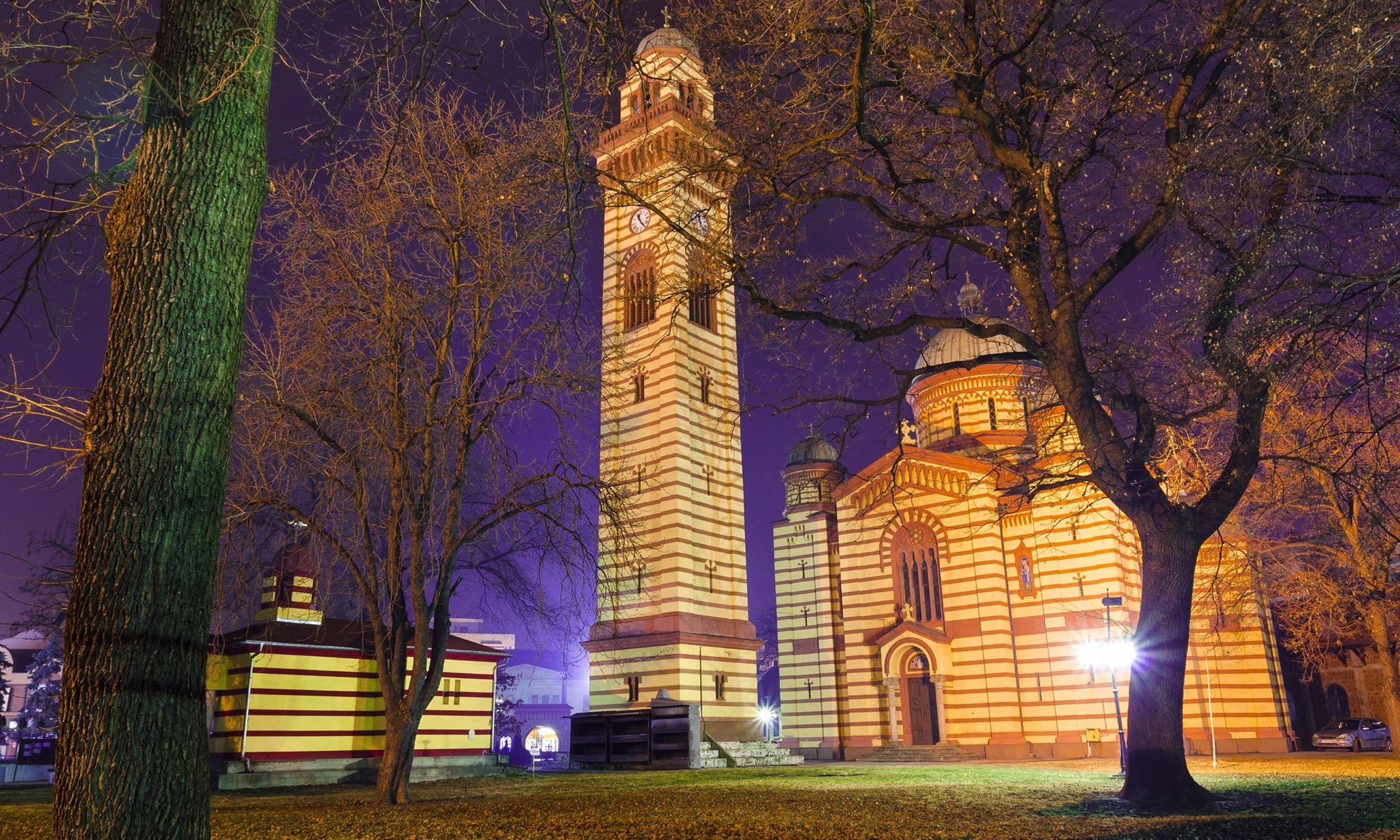 Traditional Serbian Orthodox Church (Dreamstime)