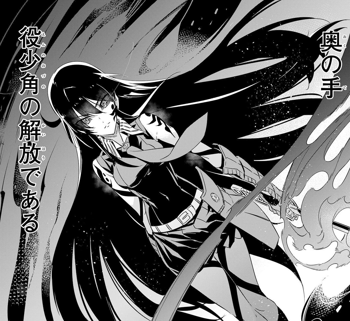 Akame/Manga in 2020 Akame ga kill, Akame ga, Anime