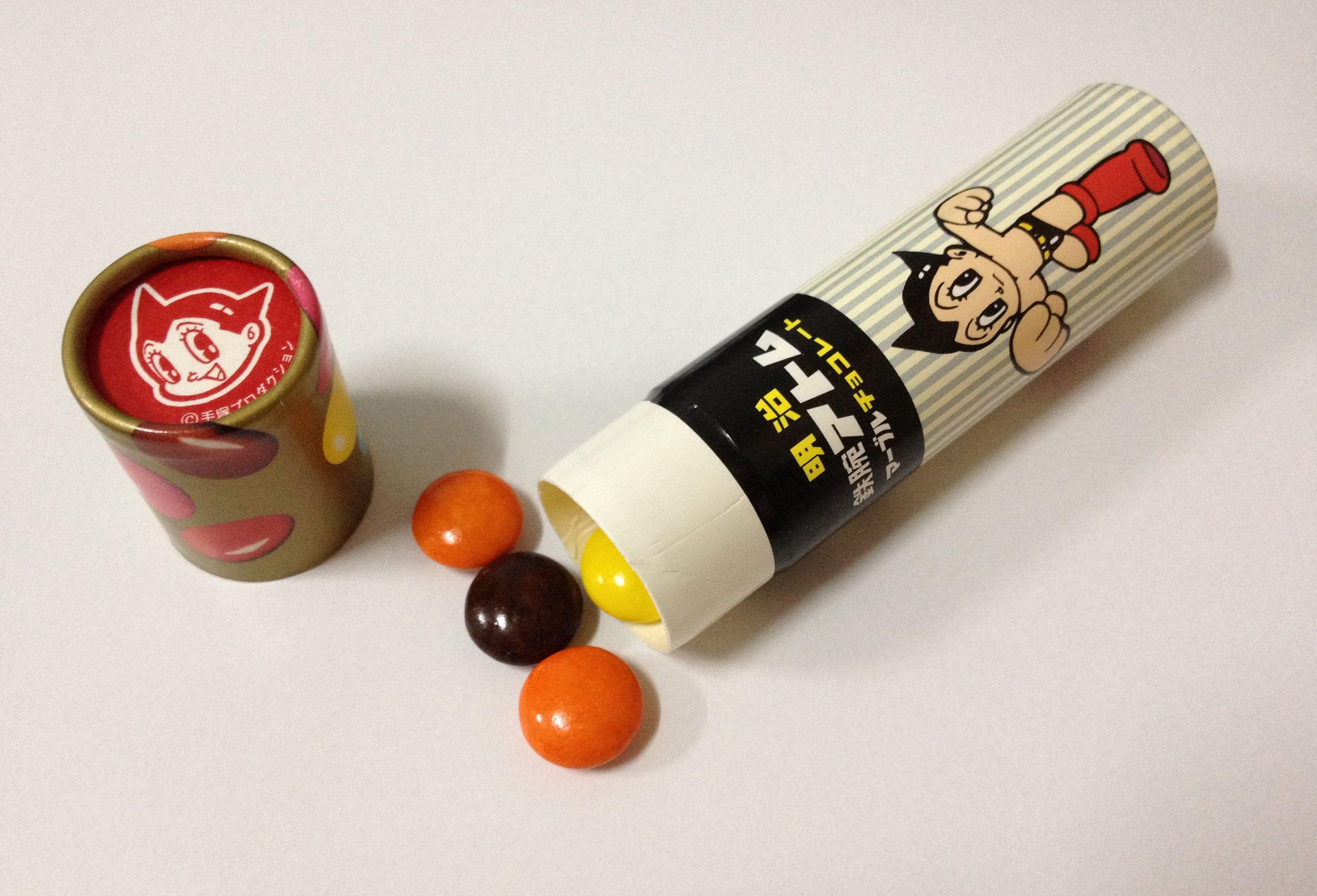 Boy vintage tube