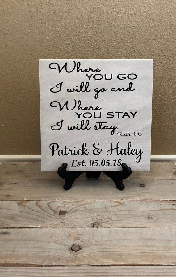 Where You Go I Will Go Sign Gift For Couple Military Gifts Moving