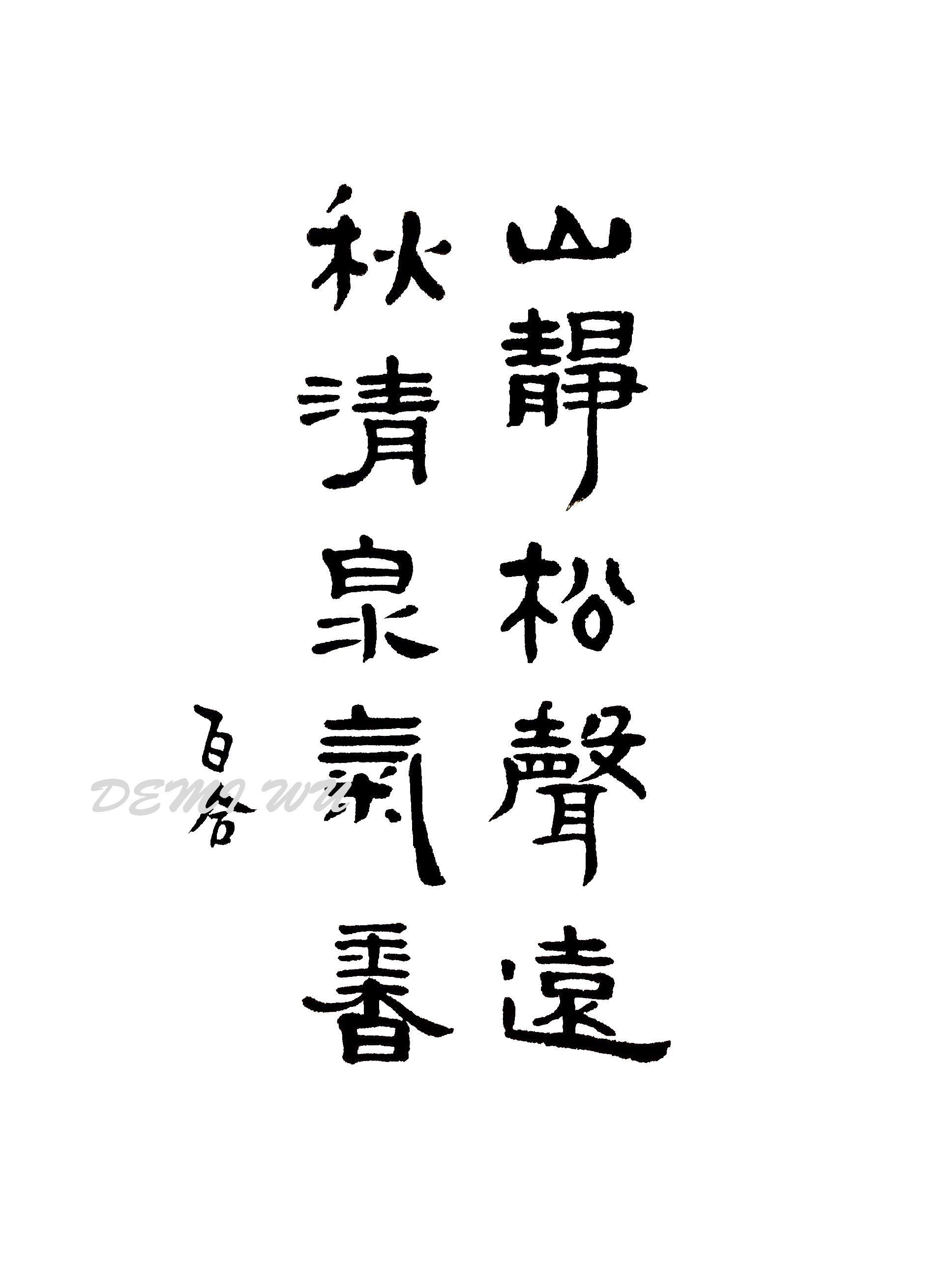 ボード Calligraphy のピン