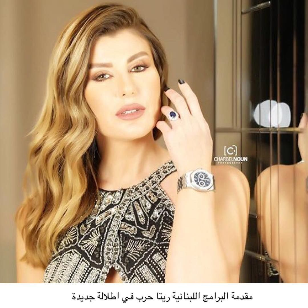 New The 10 Best Hairstyles With Pictures Rita Harb مصر السعودية الامارات دبي موسيقى صور فاشن الكويت مشاه Cool Hairstyles Hue Color Amazing Photography
