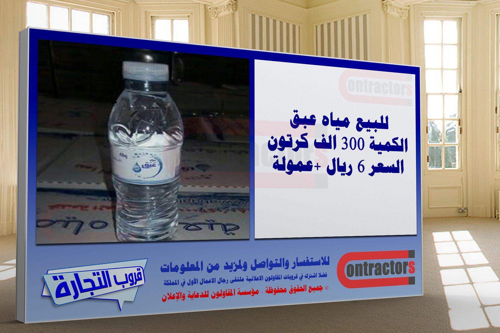 ℂ𝕠𝕟𝕥𝕣𝕒𝕔𝕥𝕠𝕣𝕤 On Twitter Contractors Water Bottle Bottle