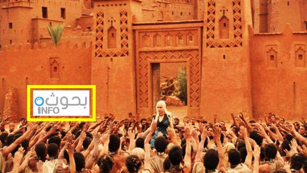 بحث حول الحياة الثقافية والفنية في المغرب Info