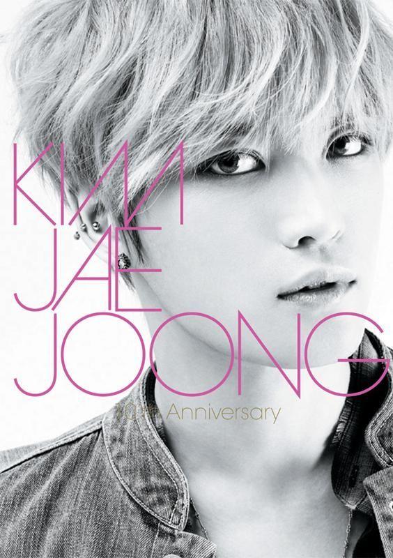 Kim Jae Joong 김재중