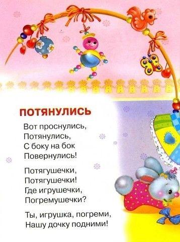 комментарии к фото детей в стихах фото