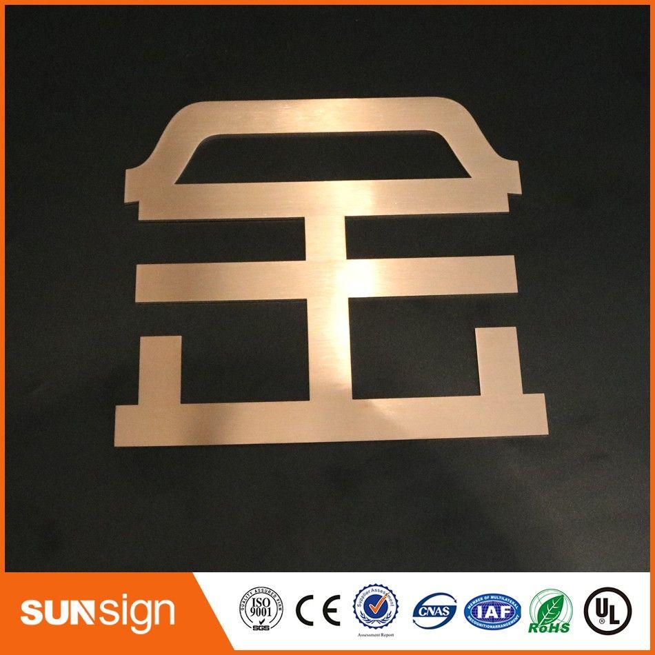 Custom Steel Letters Brilliant Custom Diy Rose Gold Metal Letter Signs Brushed Stainless Steel Inspiration Design