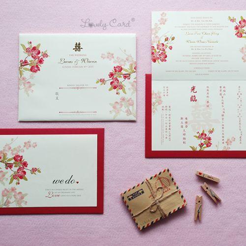 Foto undangan pernikahan oleh lovely card undangan pernikahan di foto undangan pernikahan oleh lovely card invitation cardswedding stopboris Images