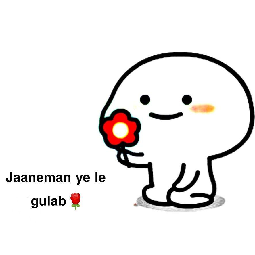 Le Lo Jaan Cute Love Funny Quotes Urdu Poetry