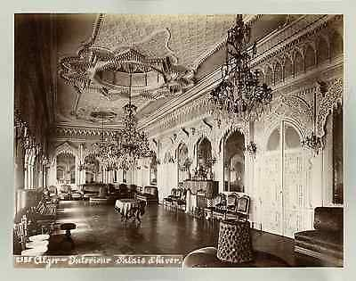 Algerie Interieur Palais D Hiver Vintage Albumen Print Tirage Albumin Casbah Alger Alger La Blanche Et Vendanges