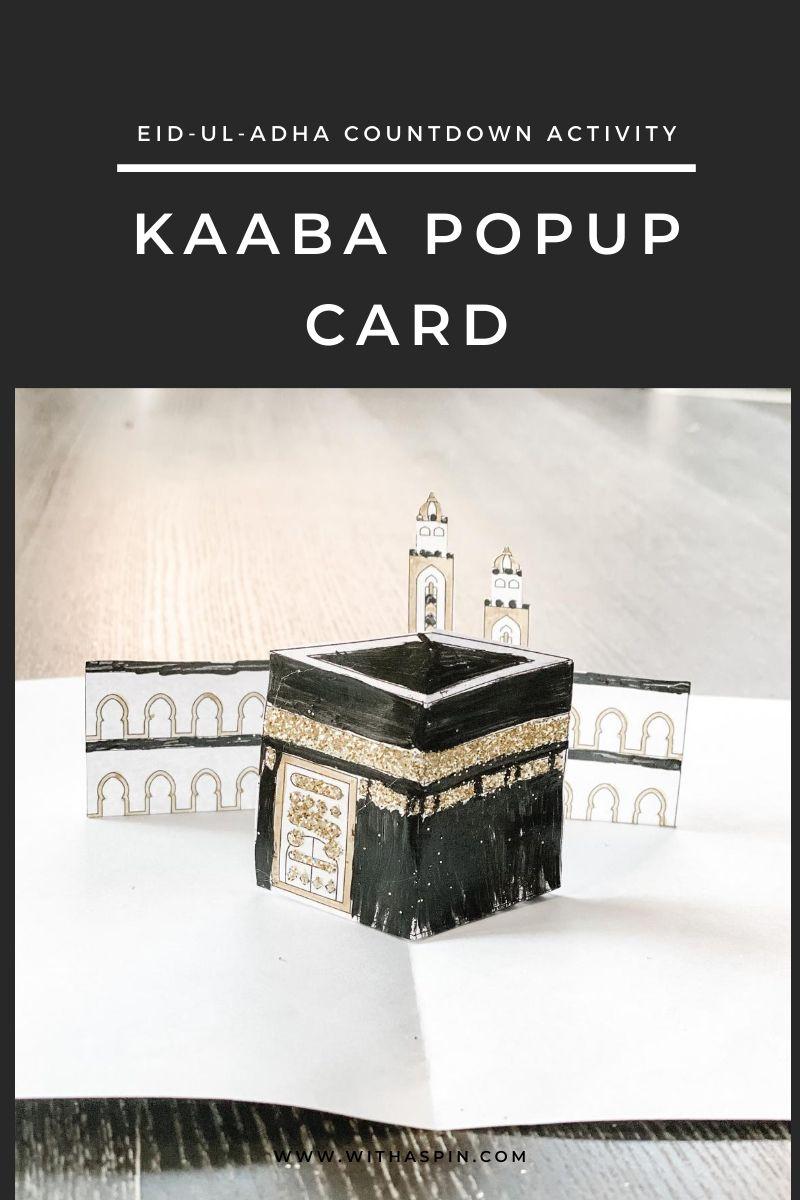 Eid Decorations Eid Crafts Eid Mubarak Pop Up Mosque Eid Crafts Eid Cards Eid Card Template
