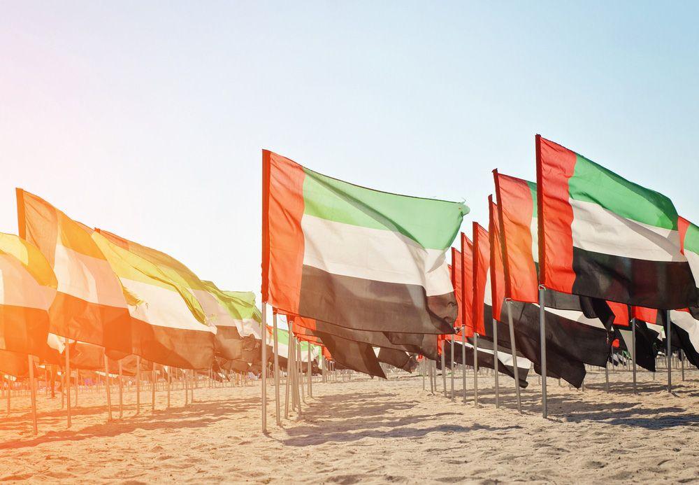 صور علم الامارات 2020 اجمل صور علم دولة الإمارات Emirates Flag Outdoor Decor Outdoor