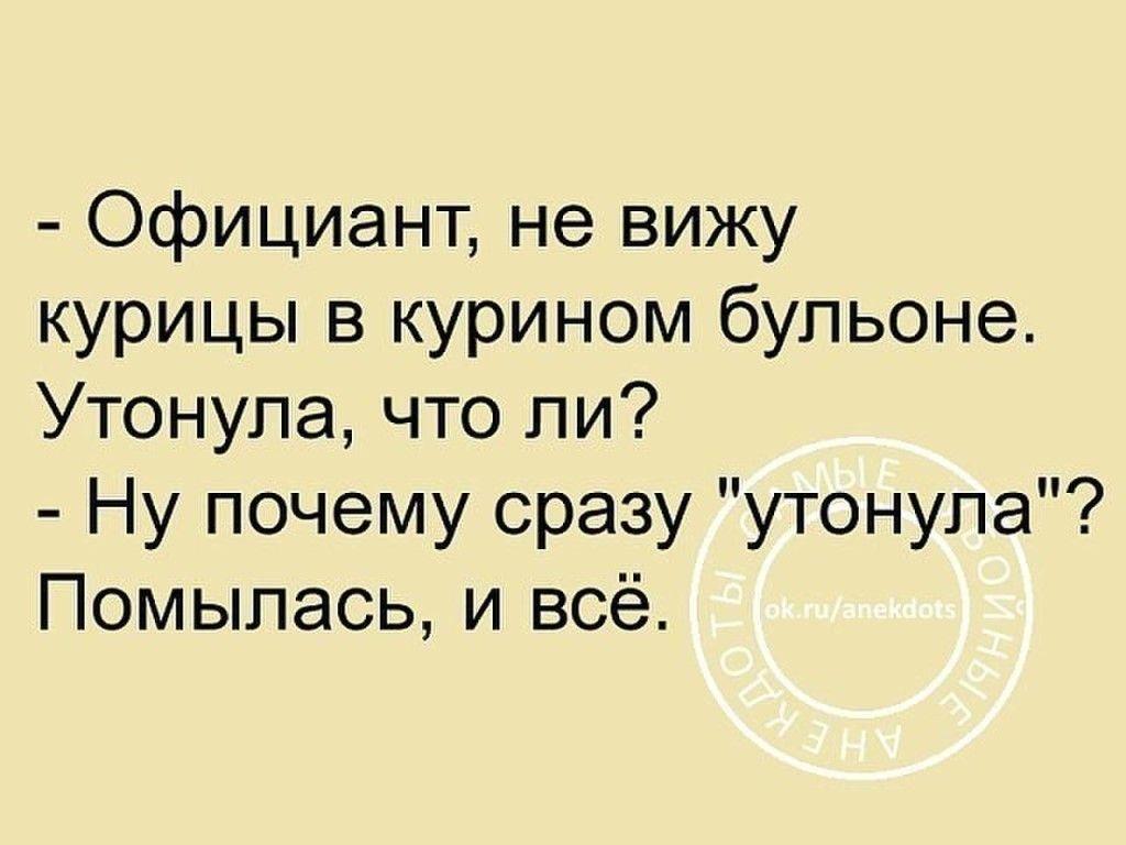 Photo of РЖОМ – прикольные мемы, картинки, стихи. — Коктейль юмора | …