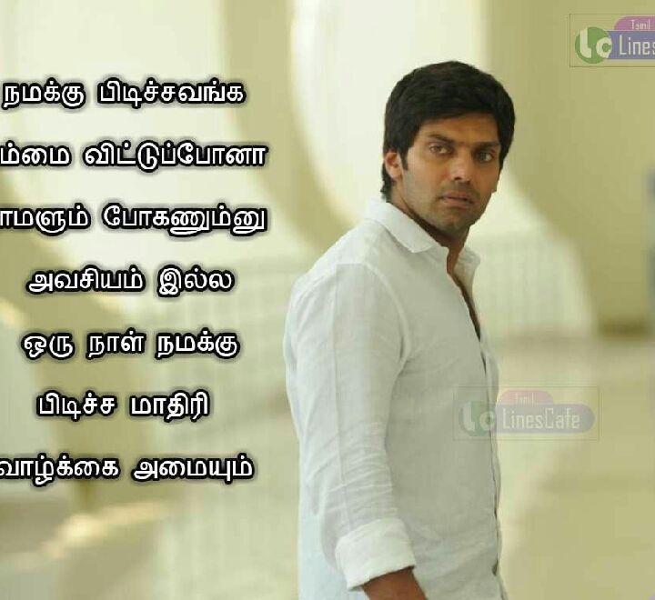 Chat mit Tamilen