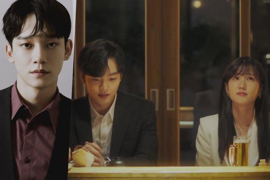 "Watch: EXO's Chen Emotionally Sings ""Your Moonlight"" For ""Do You Like Brahms?"" OST"