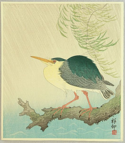 Japanese Ohara Shoson Koson Egret on a Pond Counted Cross Stitch Chart Pattern
