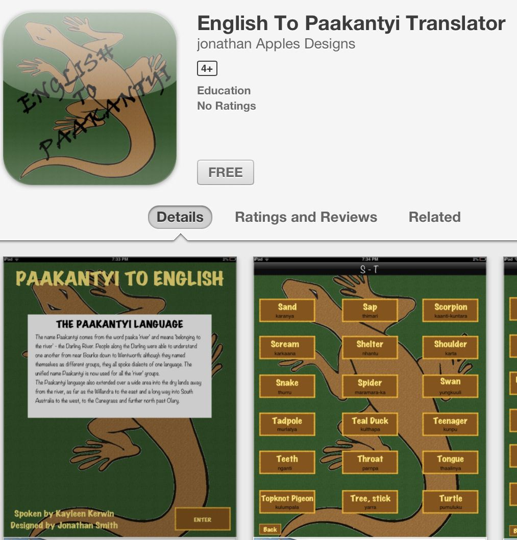 English To Paakantyi Translator. ABORIGINAL LANGUAGE SOUTH