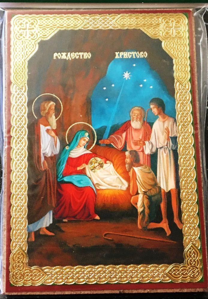 details zu weihnachten orthodox ikone weihnachten. Black Bedroom Furniture Sets. Home Design Ideas