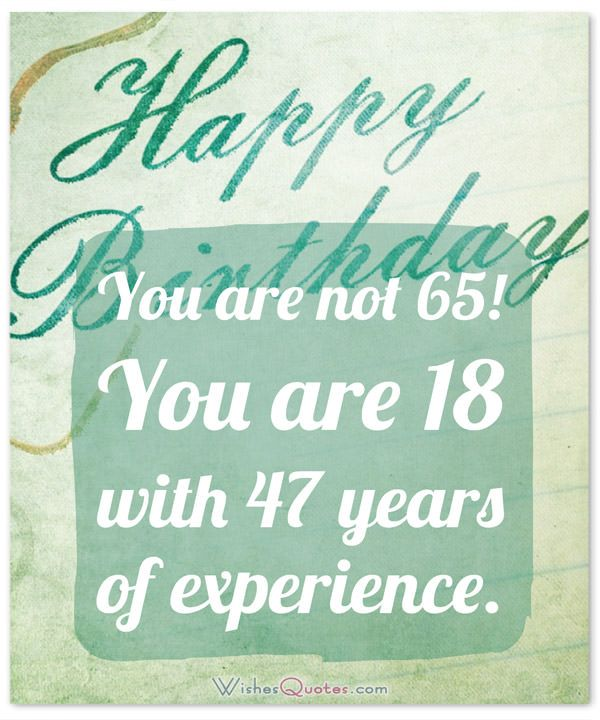 65th Birthday Wishes And Amazing Birthday Card Messages 65th Birthday Cards Birthday Verses For Cards Birthday Quotes Funny