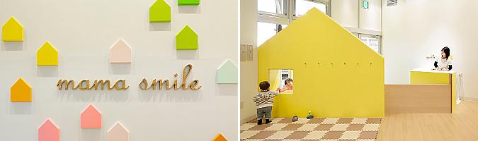 Mama Smile by Emmanuelle Moureaux architecture