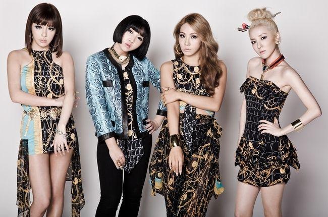 2ne1 For Billboard Oct Magazine 2ne1 Kpop Fashion Fashion