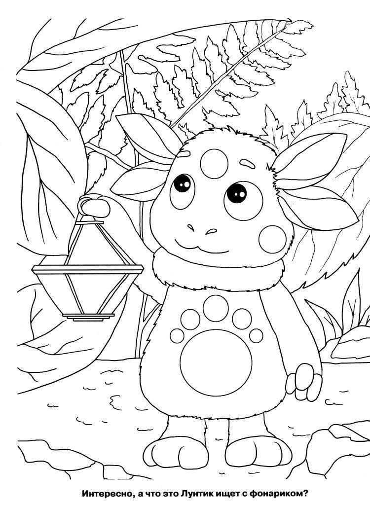 раскраски для детей  Поиск в google  basteln kinder und